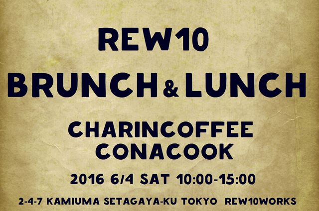 Rew10 brunch & lunch jun.jpg