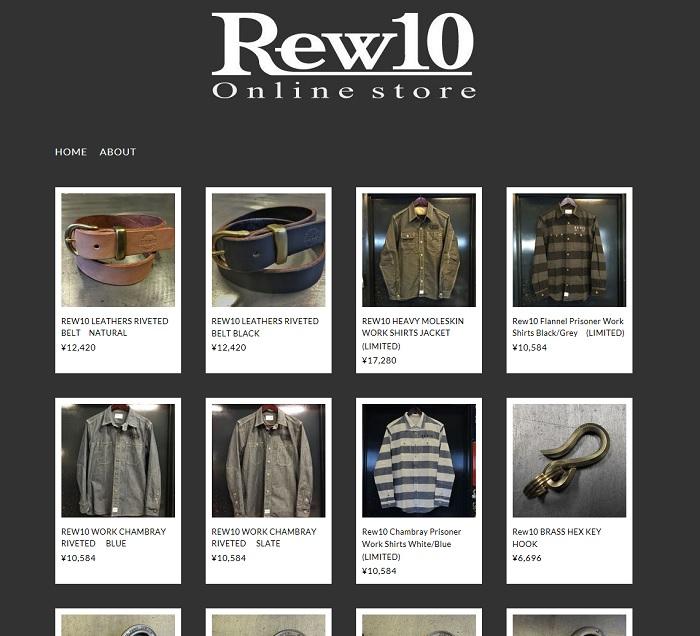 Rew10 online store.jpg