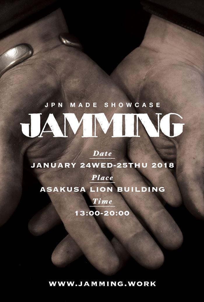 jamming_dm_R.jpg